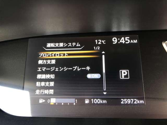 走行距離は約26000kmです☆スピードメーター横のディスプレイにて各種設定ができます☆