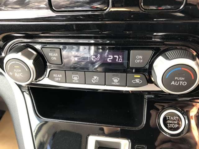 自動で風量調節をしてくれるオートエアコン機能付☆