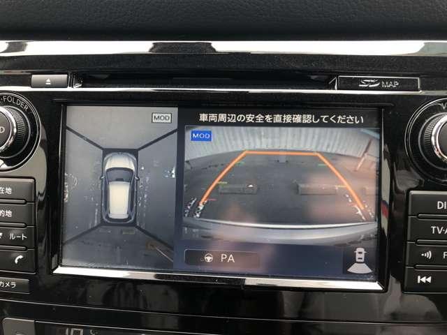 狭い駐車場等での運転を支援するアラウンドビューモニター付☆