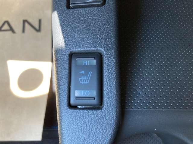 寒い時期にあるとうれしいシートヒーター機能付☆