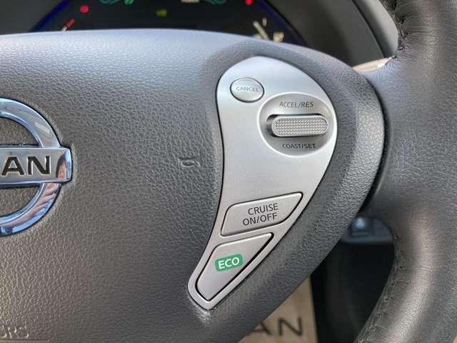 高速道路等の走行時に、設定した速度でアクセルの操作を支援するクルーズコントロール機能付☆