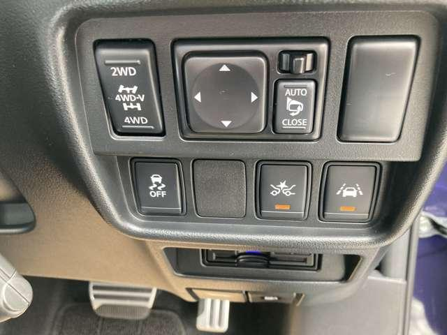 2WD⇔4WDの切り替え、横滑り防止装置、自動被害軽減ブレーキ、車線逸脱防止支援装置の操作スイッチ☆