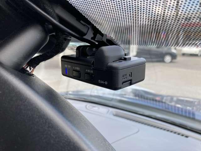 もしもの時に便利なドライブレコーダー(前方)付☆