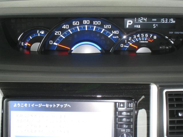 ダイハツ タント カスタムX トップエディションSA ナビ バックカメラ AW