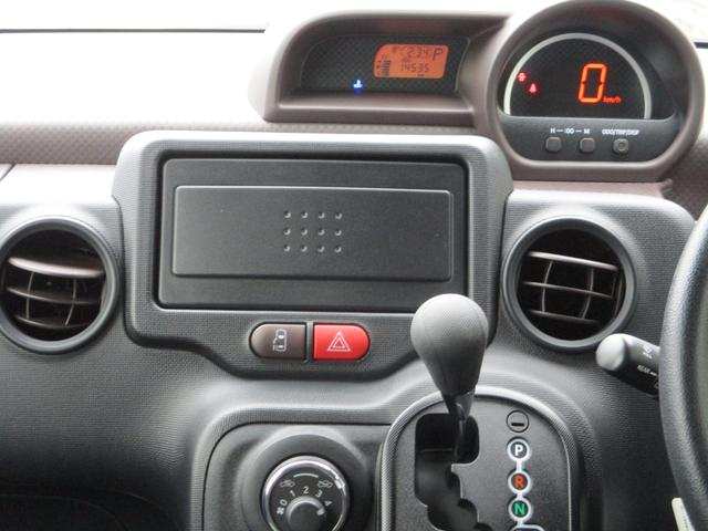F 元当社社用車 トヨタセーフティセンスC スマートキー(5枚目)