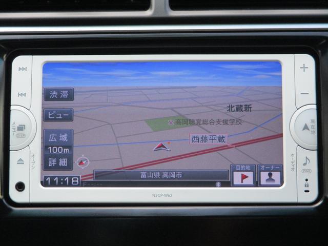 ハイブリッド Gパッケージ SDナビ バックカメラ HID(5枚目)