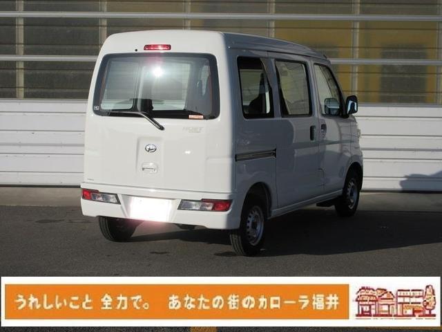 スペシャル 4WD オートマチック車 ラジオ 軽自動車(3枚目)