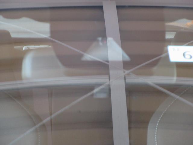ハイブリッドG バックカメラ 9インチSDナビ(21枚目)