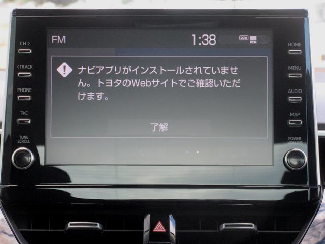 ハイブリッド S DA バックモニター クルーズコントロール付き(5枚目)