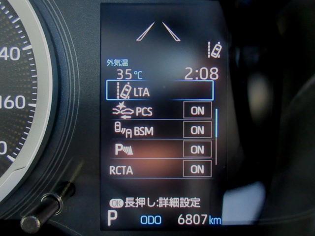 ハイブリッド S DA バックモニター クルーズコントロール付き(12枚目)