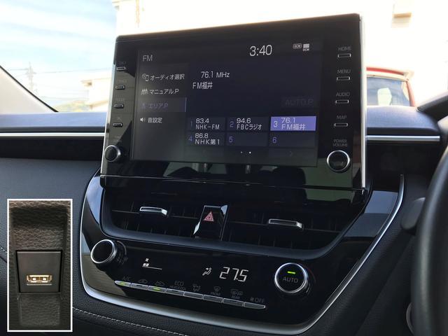 S ディスプレイオーディオ バックモニター 全席オートパワーウィンド オート格納ドアミラー 付き(5枚目)