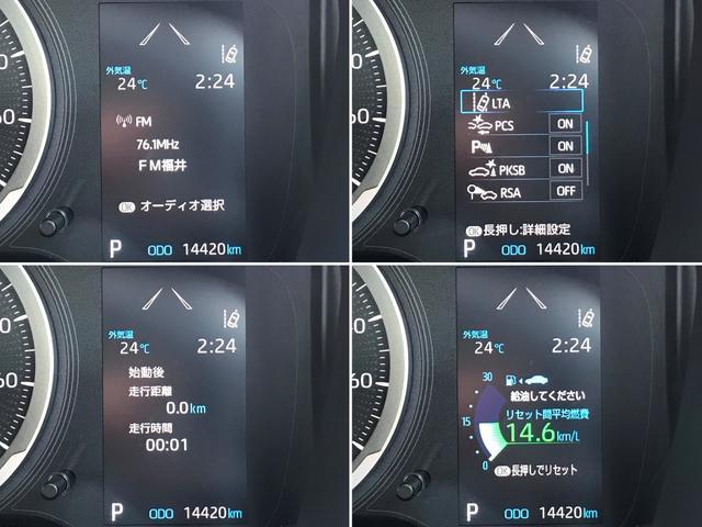 S ディスプレイオーディオ バックモニター 全席オートパワーウィンド オート格納ドアミラー 付き(10枚目)