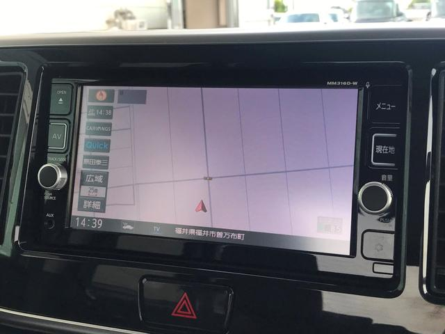 ボレロ ナビ フルセグTV アラウンドビューモニター ETC 両側パワースライドドア 付き(5枚目)