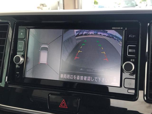 ボレロ ナビ フルセグTV アラウンドビューモニター ETC 両側パワースライドドア 付き(6枚目)