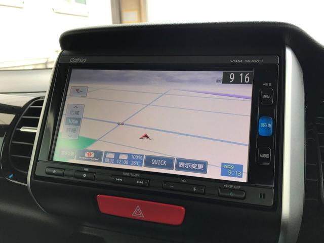 G・ターボLパッケージ パドルシフト 両側電動スライドドア ナビ フルセグTV バックモニター ETC 付き(5枚目)