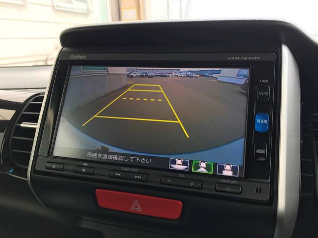 G・ターボLパッケージ パドルシフト 両側電動スライドドア ナビ フルセグTV バックモニター ETC 付き(6枚目)