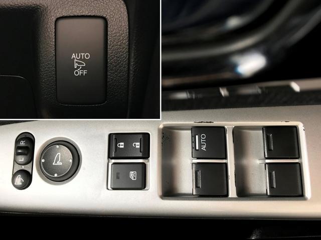 G・ターボLパッケージ パドルシフト 両側電動スライドドア ナビ フルセグTV バックモニター ETC 付き(11枚目)