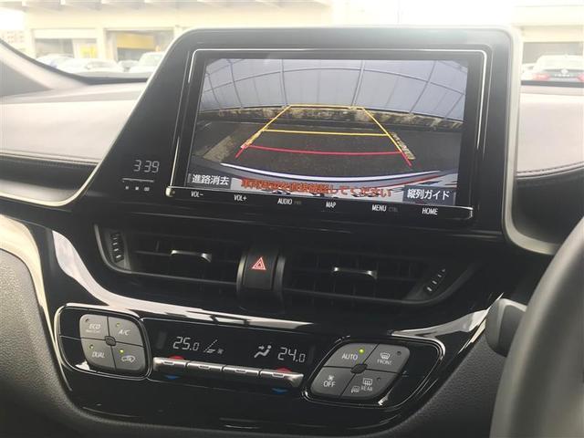 S LEDパッケージ ナビ フルセグTV バックモニター ETC ドライブレコーダー 付き(6枚目)