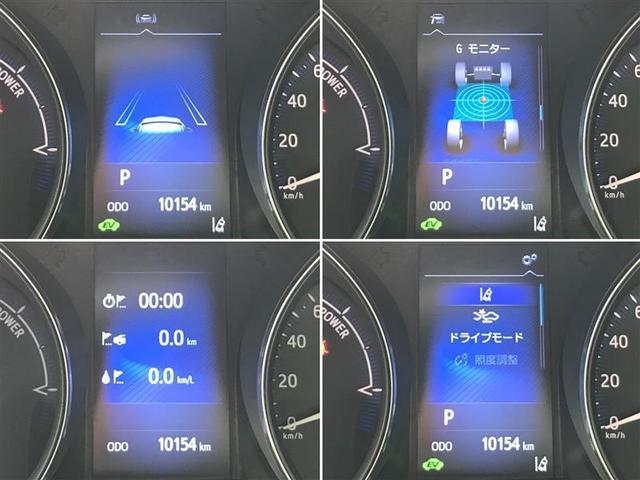 S LEDパッケージ ナビ フルセグTV バックモニター ETC ドライブレコーダー 付き(10枚目)
