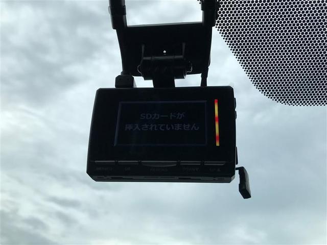 S LEDパッケージ ナビ フルセグTV バックモニター ETC ドライブレコーダー 付き(15枚目)