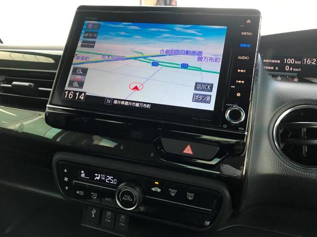 G・Lホンダセンシング 両側電動スライドドア ナビ フルセグTV バックモニター ETC ドライブレコーダー 付き(5枚目)