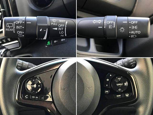 G・Lホンダセンシング 両側電動スライドドア ナビ フルセグTV バックモニター ETC ドライブレコーダー 付き(11枚目)