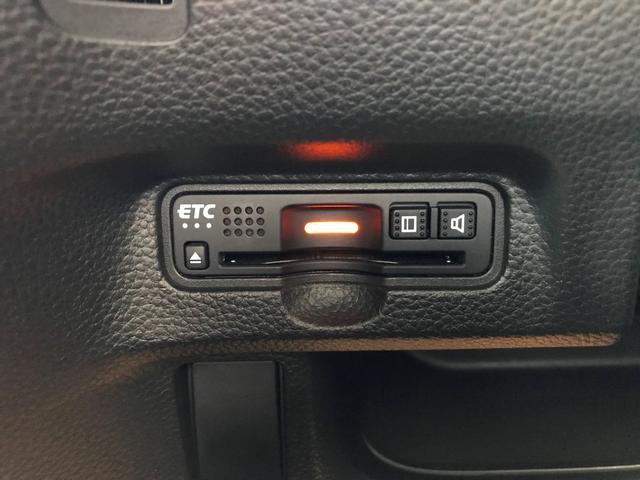 G・Lホンダセンシング 両側電動スライドドア ナビ フルセグTV バックモニター ETC ドライブレコーダー 付き(15枚目)