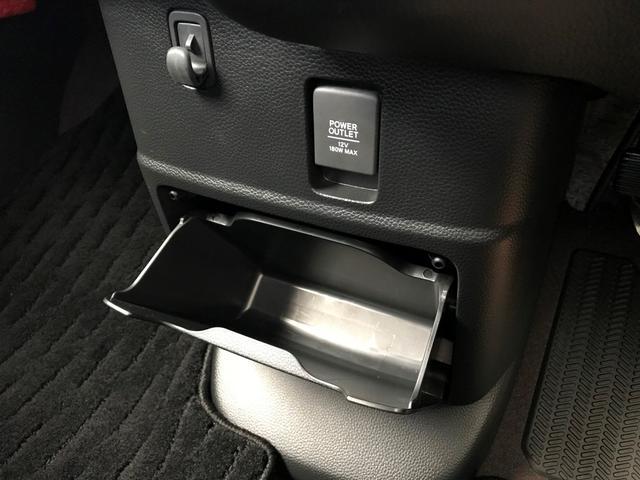 G・Lホンダセンシング 両側電動スライドドア ナビ フルセグTV バックモニター ETC ドライブレコーダー 付き(17枚目)