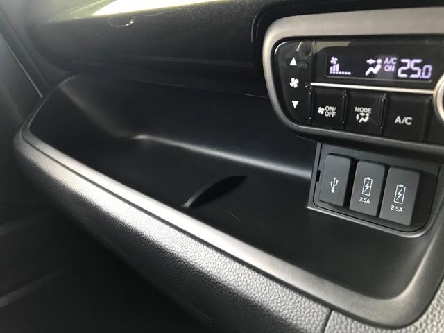 G・Lホンダセンシング 両側電動スライドドア ナビ フルセグTV バックモニター ETC ドライブレコーダー 付き(19枚目)