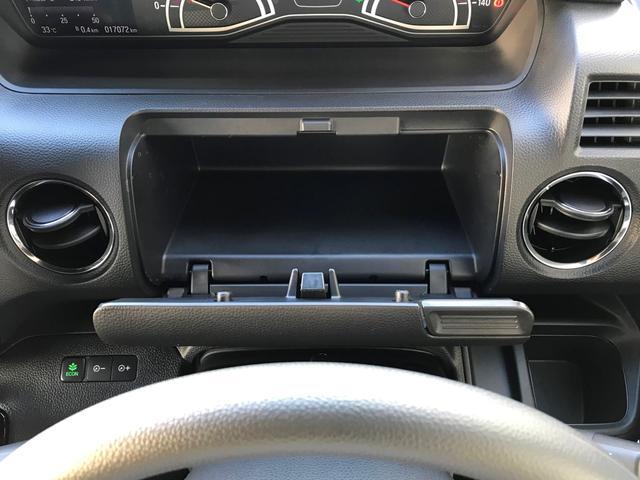 G・Lホンダセンシング 両側電動スライドドア ナビ フルセグTV バックモニター ETC ドライブレコーダー 付き(20枚目)