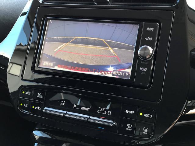 Sセーフティプラス クルーズコントロール ナビ フルセグTV バックモニター ETC 付き(8枚目)