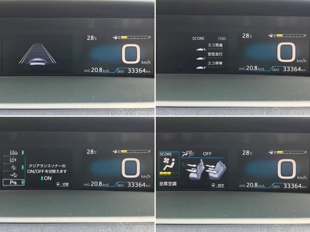 Sセーフティプラス クルーズコントロール ナビ フルセグTV バックモニター ETC 付き(12枚目)