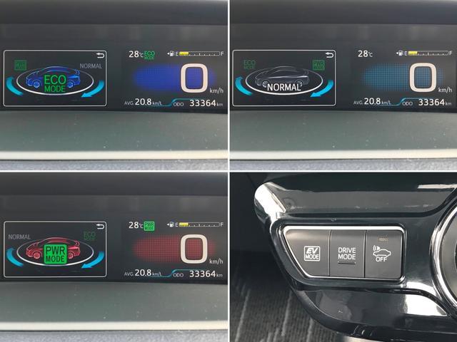 Sセーフティプラス クルーズコントロール ナビ フルセグTV バックモニター ETC 付き(13枚目)