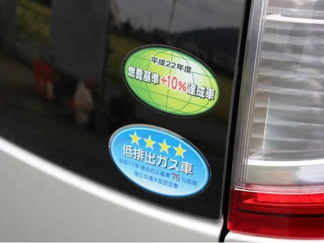 「日産」「モコ」「コンパクトカー」「福井県」の中古車23