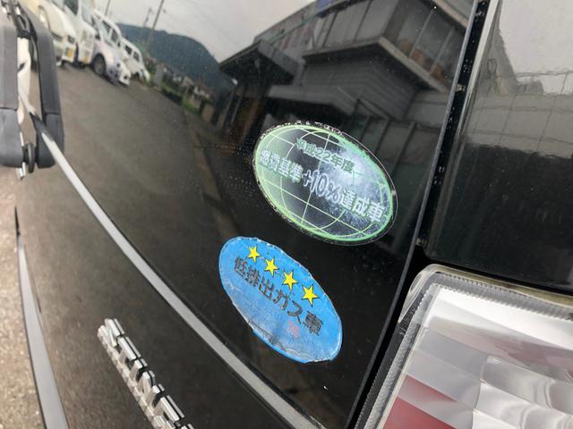 X ワンオーナー 純正CDデッキ ETC HID アルミ(18枚目)