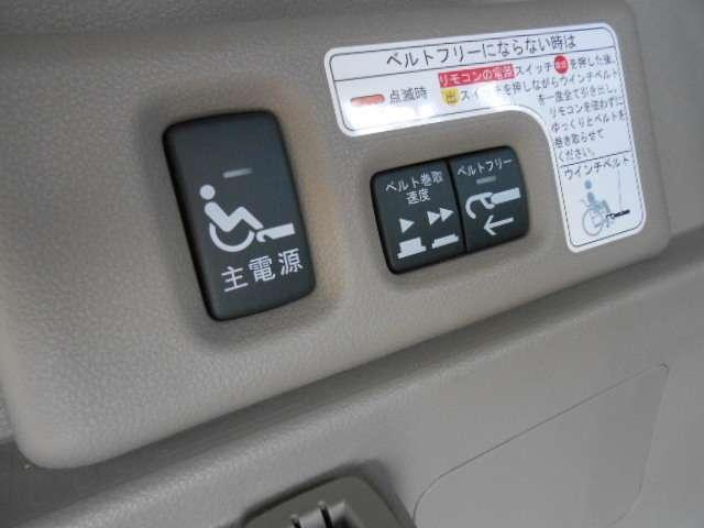 G 福祉車両 車いす仕様車 スロープ アイドリングストップ(6枚目)