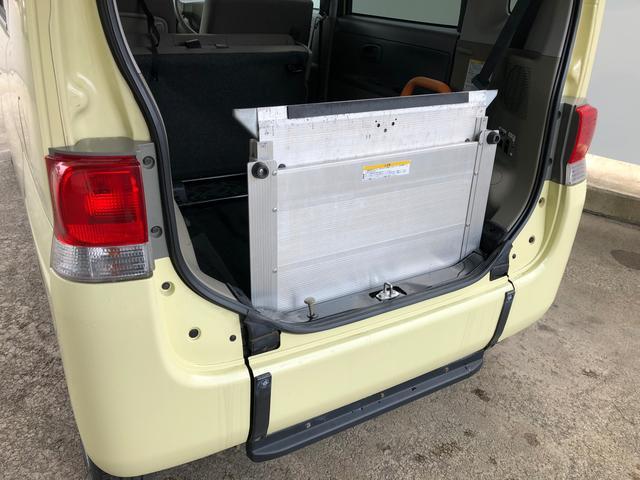 福祉車両 フレンドシップ スローパー リヤシート付仕様(10枚目)