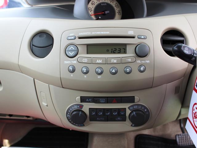 ダイハツ エッセ X CD キーレス
