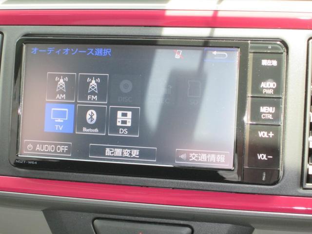 モーダ S LEDヘッド&フォグライト スマートアシストII(9枚目)