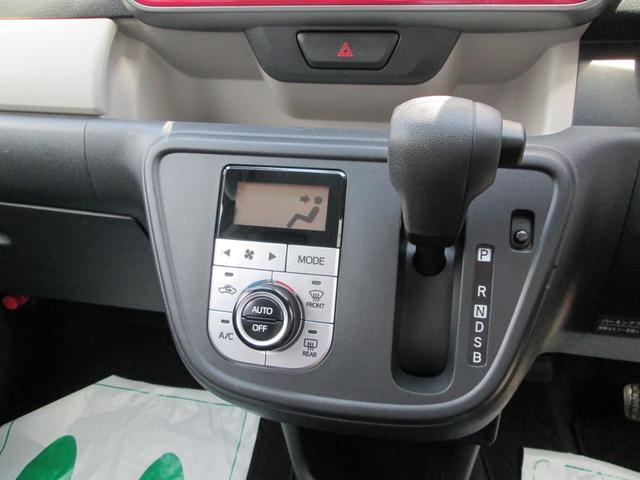 モーダ S LEDヘッド&フォグライト スマートアシストII(11枚目)