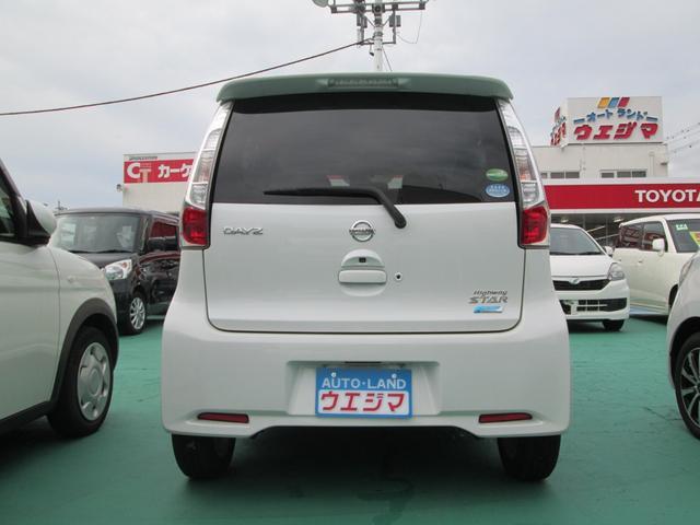 「日産」「デイズ」「コンパクトカー」「福井県」の中古車3