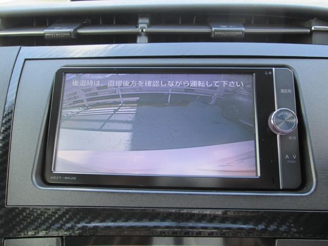Sツーリングセレクション・G's 純正フルセグナビ ETC(10枚目)