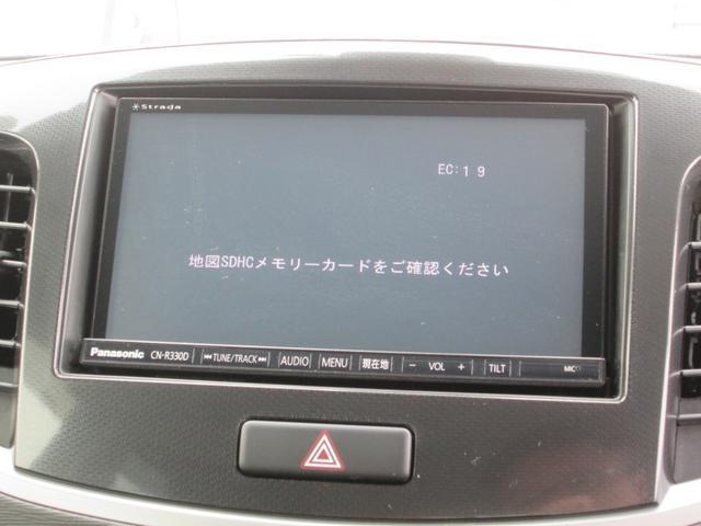 X レーダーブレーキ 社外フルセグナビ ステアリングスイッチ(9枚目)