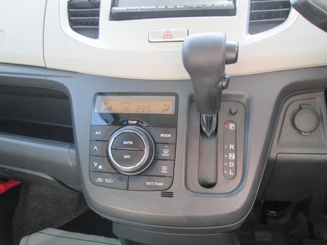 「スズキ」「ワゴンR」「コンパクトカー」「福井県」の中古車10