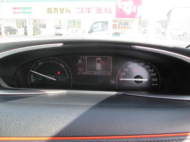 ハイブリッドG 衝突被害軽減ブレーキ 社外8インチフルセグナビ バックモニター ETC LEDヘッドライト 両側パワースライドドア ステアリングスイッチ(8枚目)