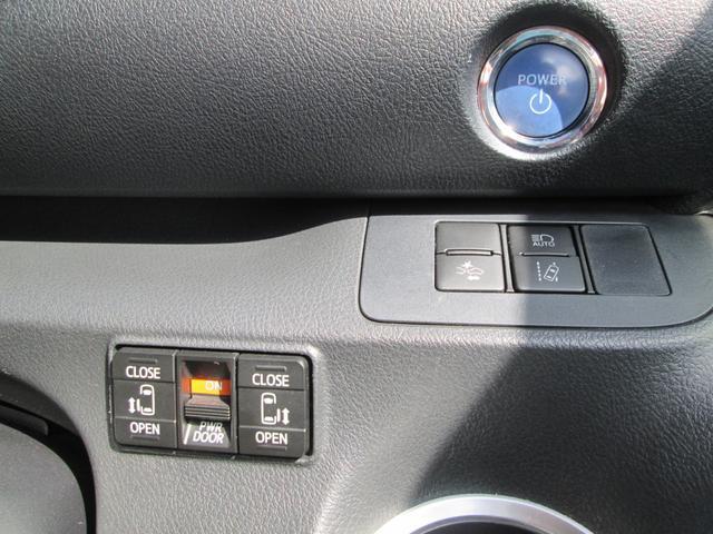 ハイブリッドG 衝突被害軽減ブレーキ 社外8インチフルセグナビ バックモニター ETC LEDヘッドライト 両側パワースライドドア ステアリングスイッチ(13枚目)