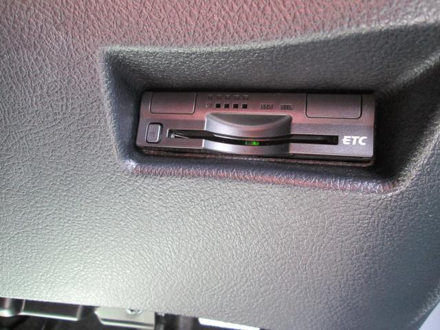 ハイブリッドG 衝突被害軽減ブレーキ 社外8インチフルセグナビ バックモニター ETC LEDヘッドライト 両側パワースライドドア ステアリングスイッチ(14枚目)