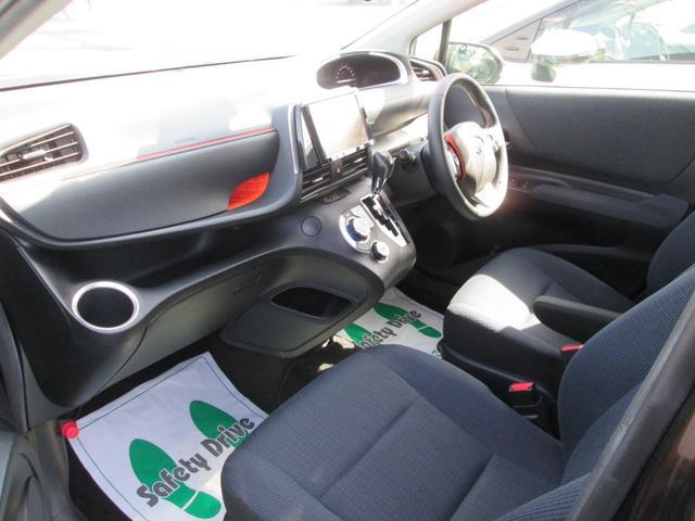 ハイブリッドG 衝突被害軽減ブレーキ 社外8インチフルセグナビ バックモニター ETC LEDヘッドライト 両側パワースライドドア ステアリングスイッチ(17枚目)