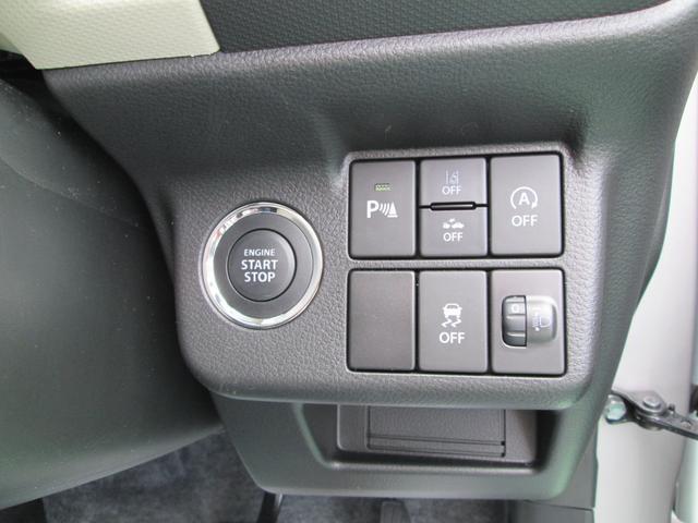 X 衝突被害軽減ブレーキ プッシュスタート アイドリングストップ 運転席シートヒーター(11枚目)