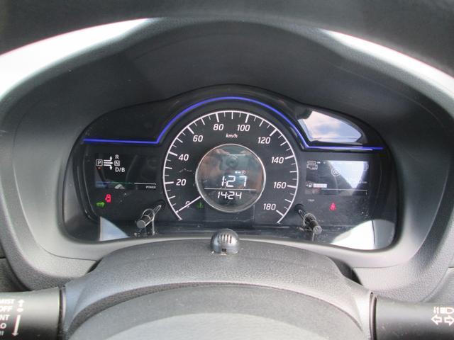 e-パワー X 衝突被害軽減ブレーキ スマートキー アラウンドビューモニター インテリジェントルームミラー 純正フルセグナビ フロント側ドライブレコーダー ETC(7枚目)